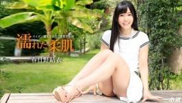Yui Kasugano  from 1PONDO